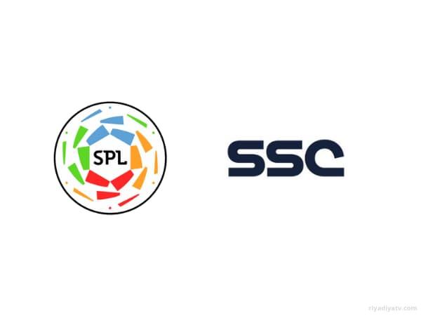 تردد قناة ssc لمتابعة مباريات الدوري السعودي بدون تشفير علي نايل سات