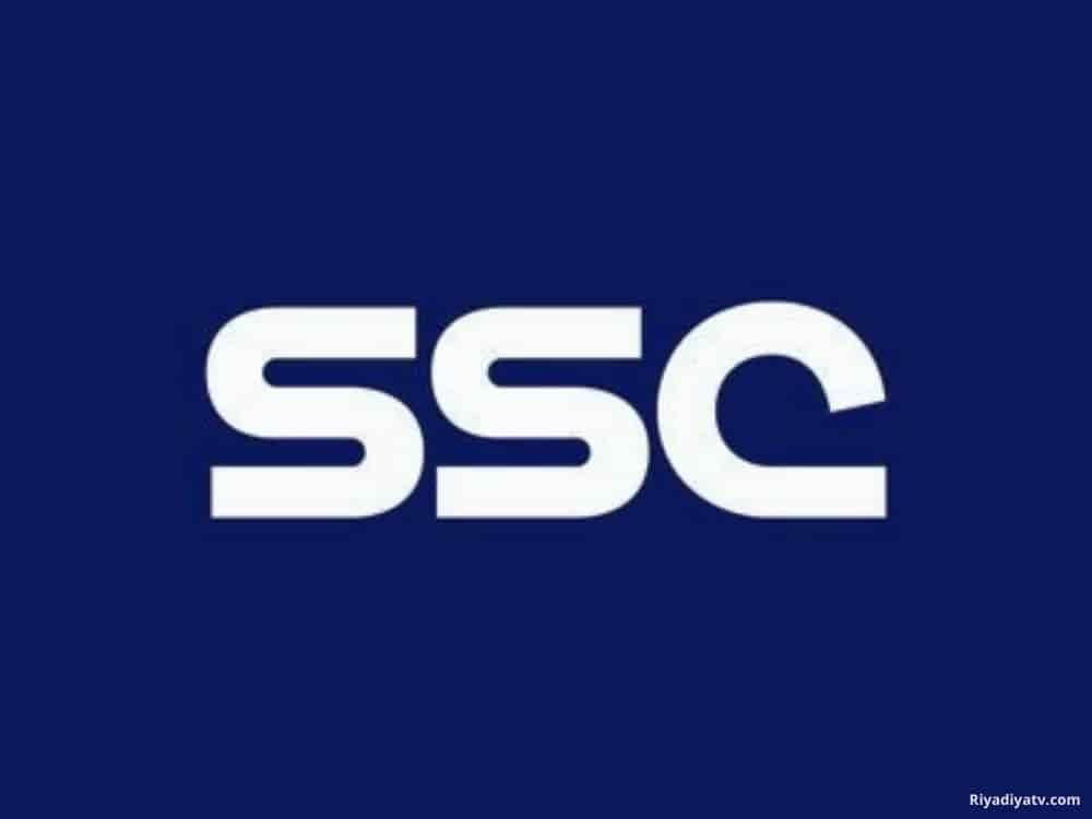 تردد ssc المجانية