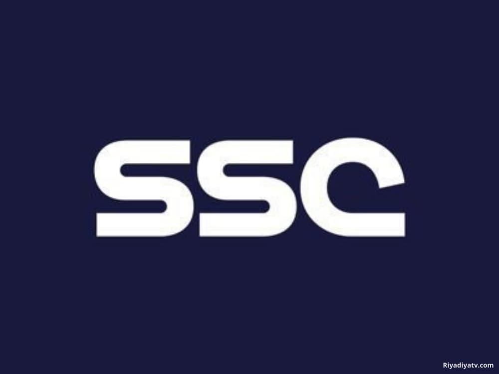 تردد قنوات ssc الرياضية السعودية HD | تردد القنوات الناقلة للدوري السعودي 2021