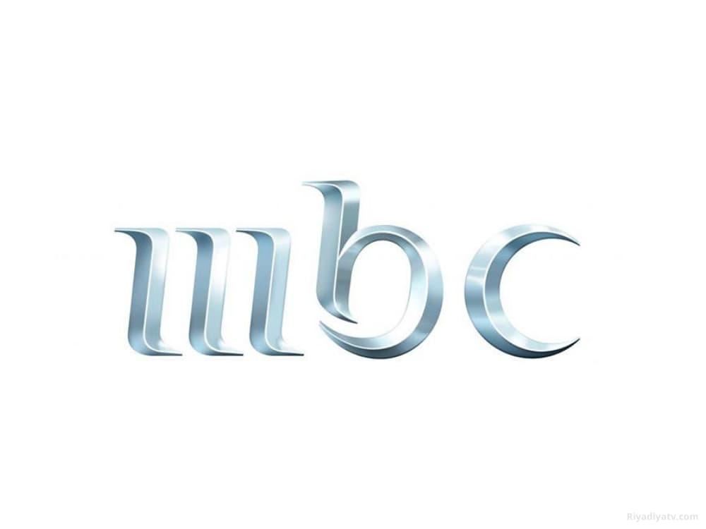 تردد قنوات mbc