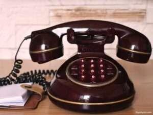 دليل الهاتف