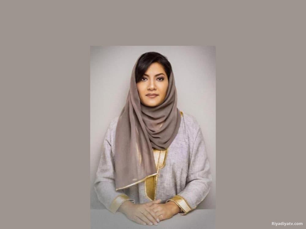 ريما بنت بندر بن سلطان آل سعود