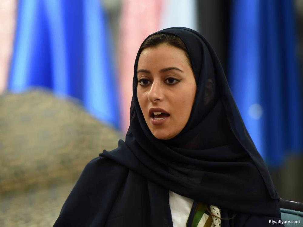نورة بنت فيصل آل سعود